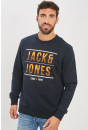Sweat Jack & Jones Sweat noir pour homme